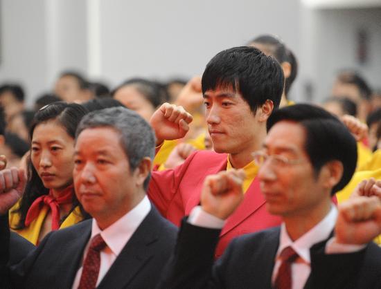 图文-北京奥运会中国代表团成立 刘翔庄严誓师