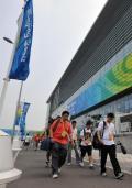 北京奥运会国际广播中心