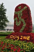 五大洲鲜花齐绽北京城