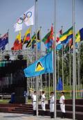 图文-圣卢西亚代表团举行升旗仪式 升旗仪式举行