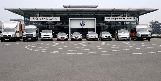 图文-北京奥运火炬接力车队抵京 A队全体车辆合影