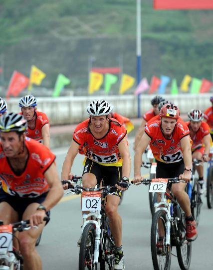 图文-武隆国际山地户外运动公开赛 山地自行车