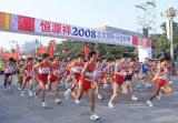 图文-08年北京国际马拉松赛赛况选手们冲过起跑线