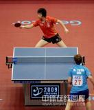 图文-世乒赛女单张怡宁进八强张怡宁出手慢漏球?