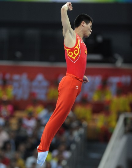 图文-全运蹦床男子团体决赛赛况山东获得亚军
