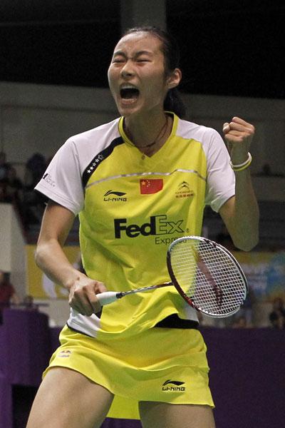 图文-羽毛球世锦赛女单王仪涵晋级16强咆哮庆祝