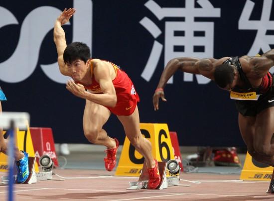 刘翔起跑反应快