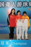50米蛙泳颁奖
