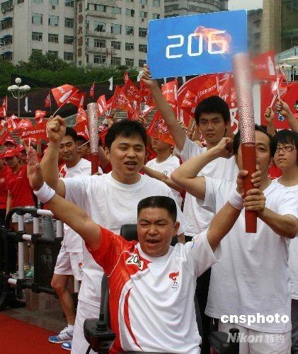 """""""锯腿铁汉""""火炬手:是中国人民创造了奇迹(图)"""