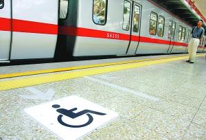 了解残疾人消除障碍从观念开始平等尊重和谐共处