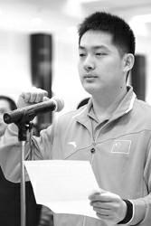 智运会常昊代表全体运动员宣誓华院长的巧答记者问