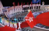 香港运动员入场