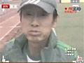 张永海DV记录国安夺冠