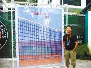 中国网球迷现场看法网之难点组委会回应缺乏说服力