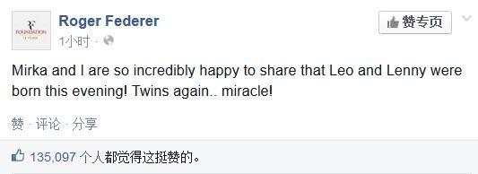 费德勒Facebook宣布双胞胎儿子诞生