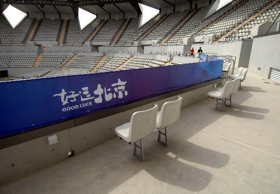 图文-奥运网球中心竣工交付使用 细节处体现关爱