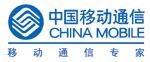 中国移动江苏分公司