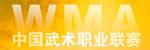 WMA官方网站