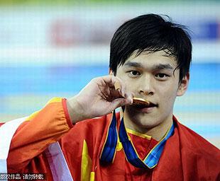 中国游泳再夺2冠24金收官创亚运会历史最佳战绩