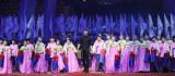 朝鲜族歌舞
