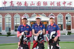 亚运高球赛中国男女队排第四 关天朗和叶子琪最好