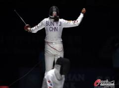 绝杀破冰中国击剑终见金 孙玉洁:感觉像在打奥运会