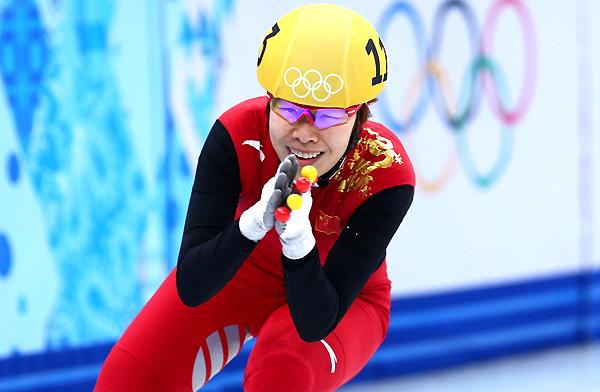 短道女子1500米周洋夺冠