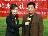 中国科学技术大学招生负责人谈优势专业