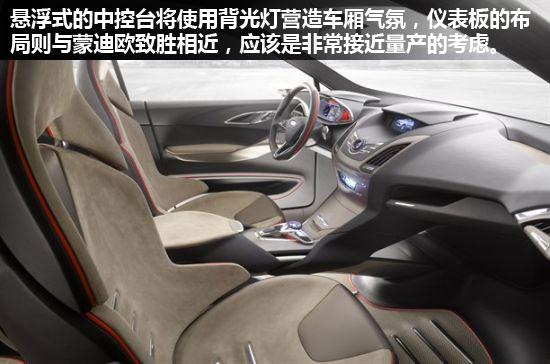福特全新Vertrek概念车