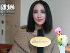 新浪时尚对话张歆艺:我没给中国的明星丢脸