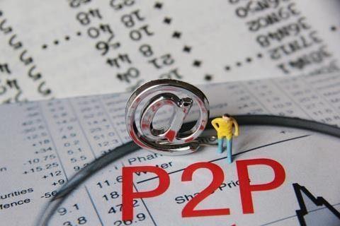 """""""P2P金融""""的图片搜索结果"""