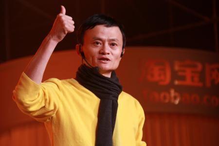 2014年世界富豪沉浮榜公布 阿里马云高居榜首